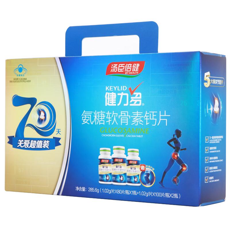 BY-HEALTH/汤臣倍健 氨糖软骨素钙片 1.02克*80片+1.02g*100片*2瓶