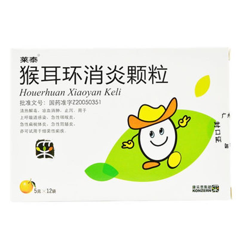 【莱泰】猴耳环消炎颗粒 5g*12袋/盒