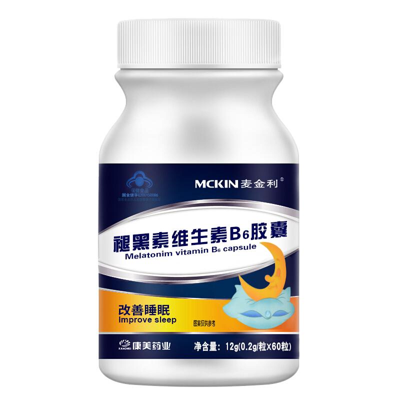 麦金利 褪黑素维生素B6胶囊 12g(0.2g*60粒)