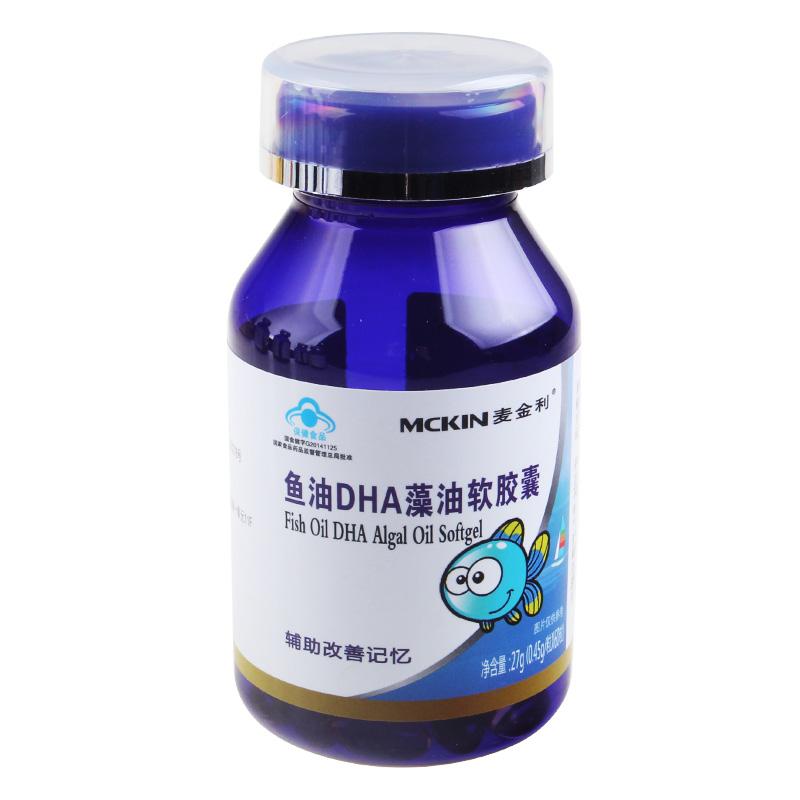 麦金利 鱼油DHA藻油软胶囊 27g(0.45g*60粒)