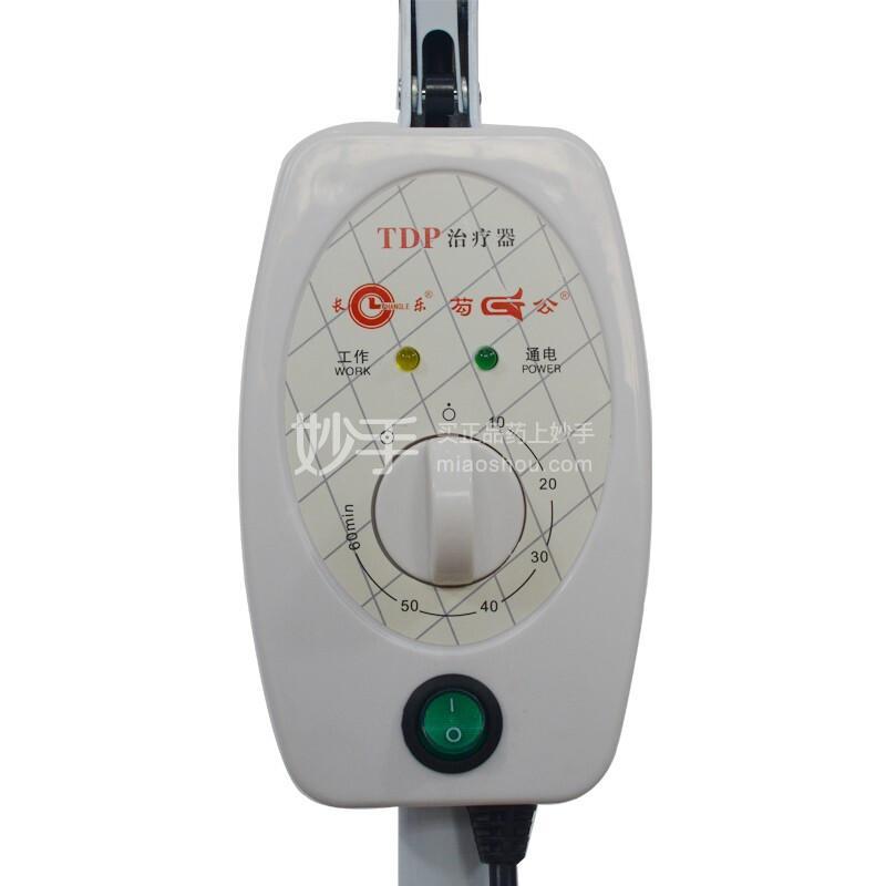 芶公长乐 特定电磁波谱治疗器 CQG-29A