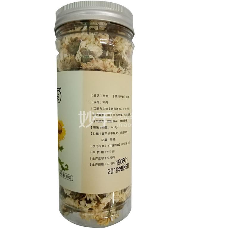 【3瓶特惠】玫瑰茉莉组合花茶  爱生 玫瑰花 55g+茉莉花 30g+ 贡菊 30g