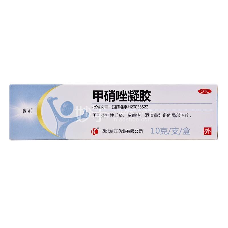 轰克 甲硝唑凝胶 (10g:75mg)*10g
