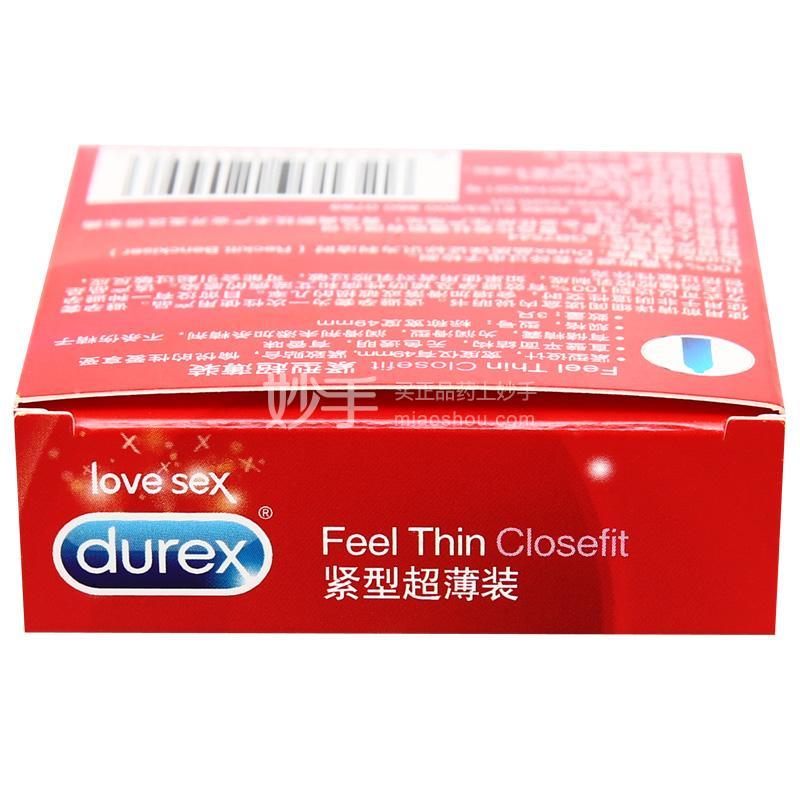 Durex/杜蕾斯 避孕套 3只