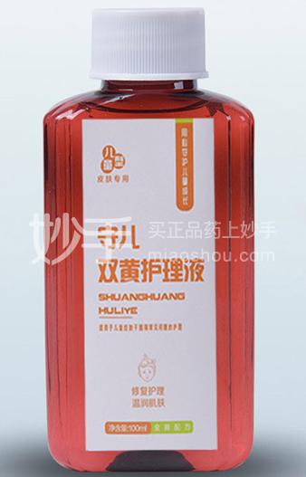 【守儿】守儿双黄护理液 100ml/瓶