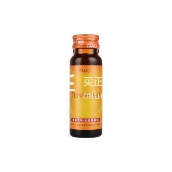 FANCL 芳珂 无添加果味饮料含胶原蛋白 50ML×10瓶【国内专柜】