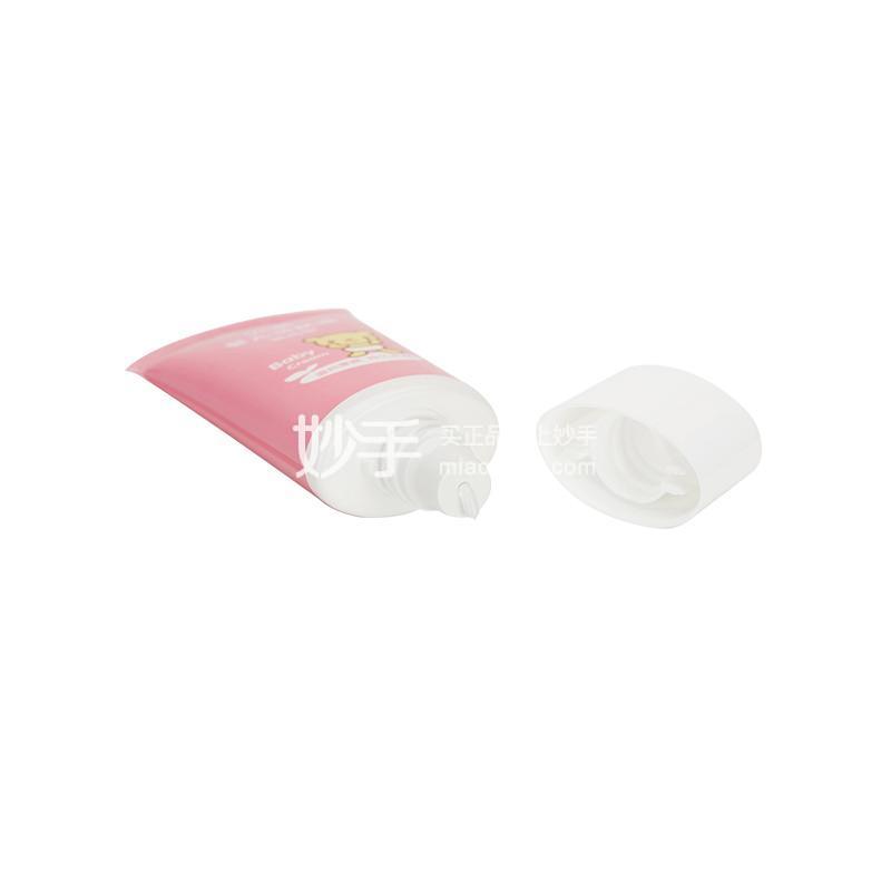 贝亲—婴儿润肤霜(滋润型)35g