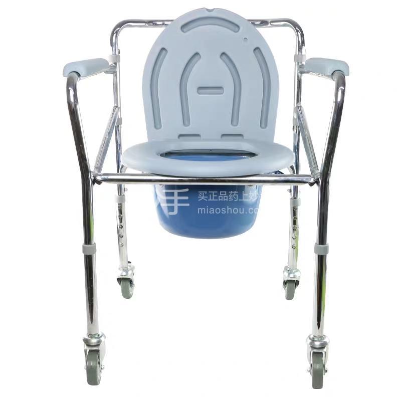 可孚 病人移动辅助设备 KFZC019