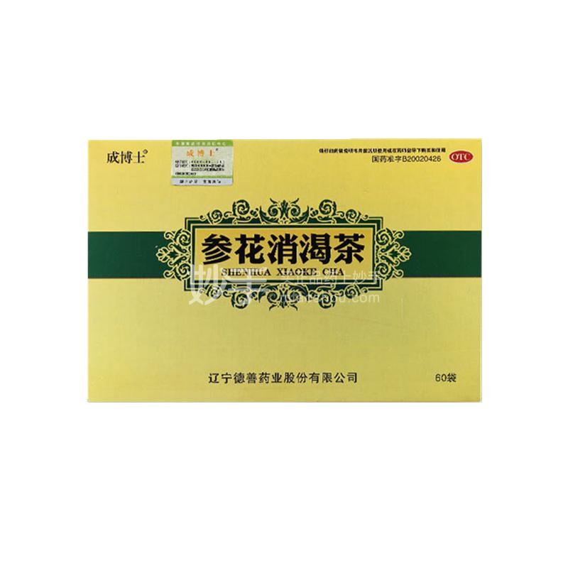 成博士 参花消渴茶 3g*60袋