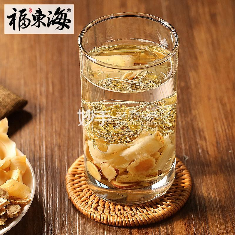 【福东海】雪梨百合莓茶 150克 盒装