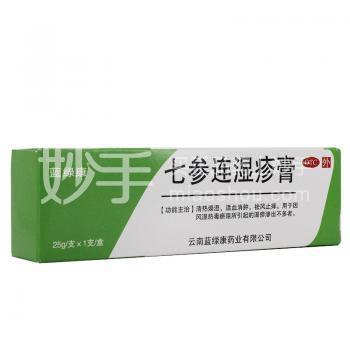 蓝绿康 七参连湿疹膏 25g