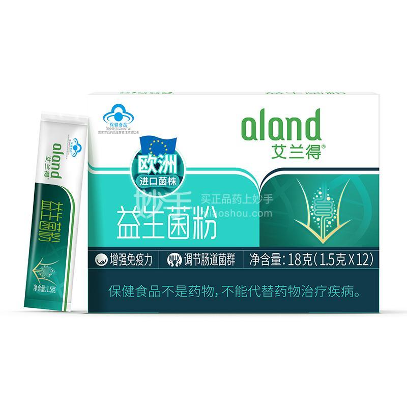 艾兰得 益生菌粉 18克(1.5克*12袋)