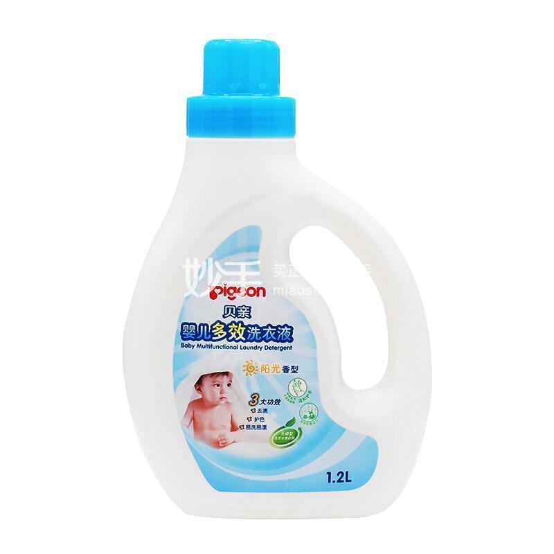 贝亲婴儿多效洗衣液1.2L 阳光型
