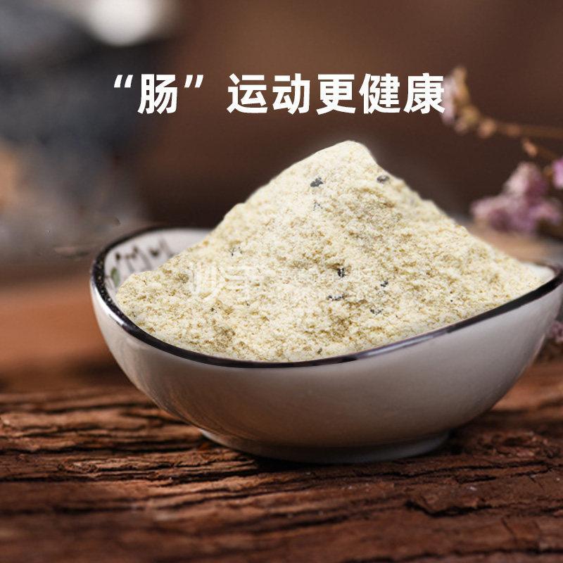 发芽糙米粉(素食代餐粉)