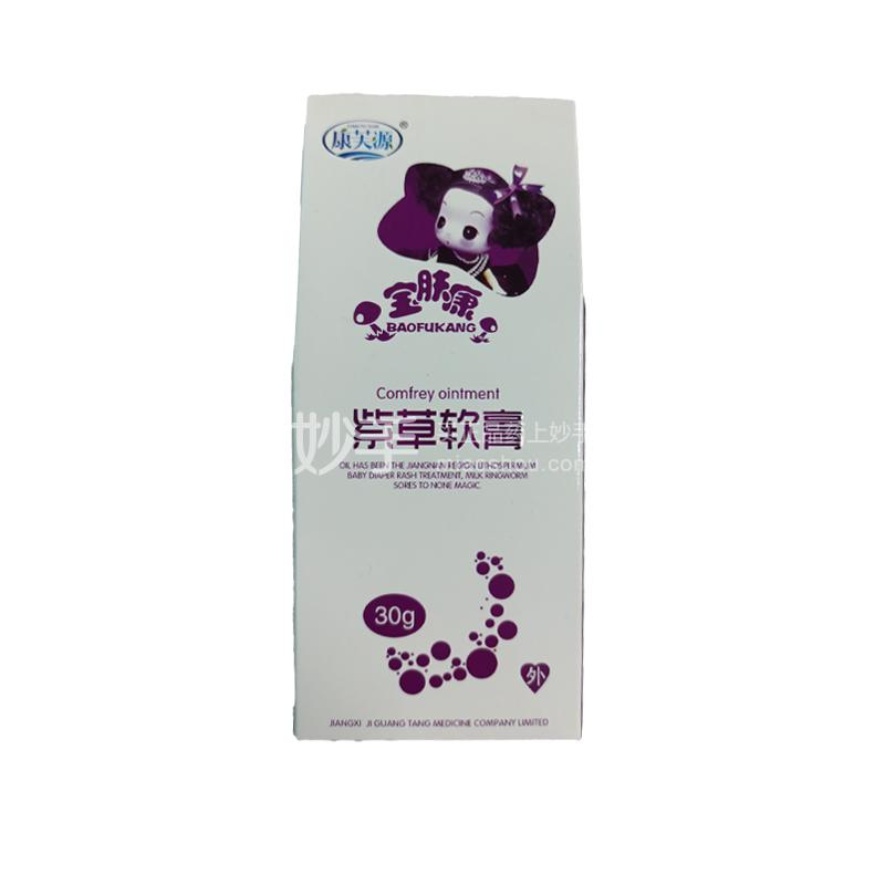 康芙源 婴儿紫草软膏 30g
