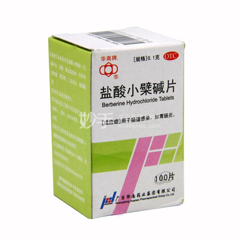 华南牌 盐酸小檗碱片 0.1g*100片