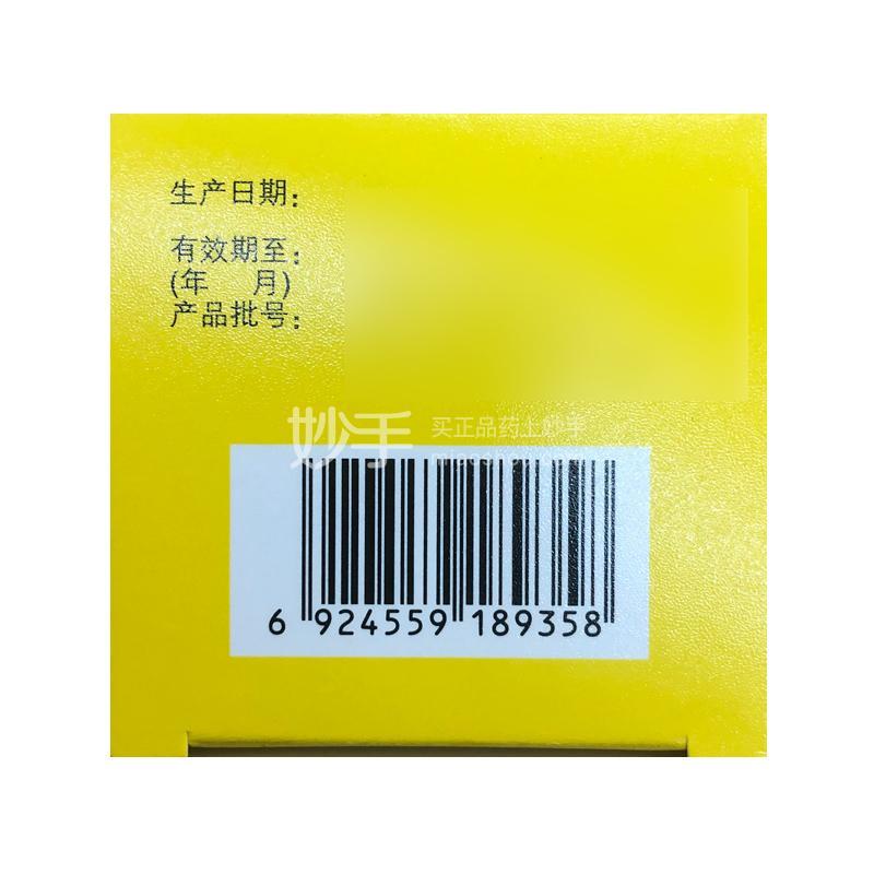凯思立D 碳酸钙D3咀嚼片 28片
