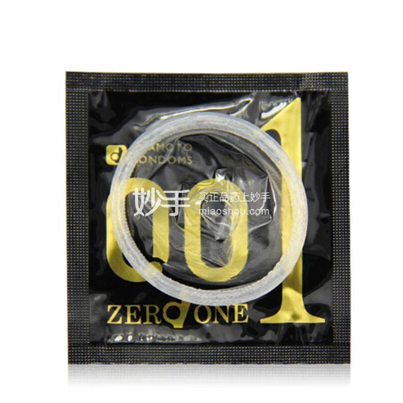 冈本(OKAMOTO)0.01超薄避孕套2片装