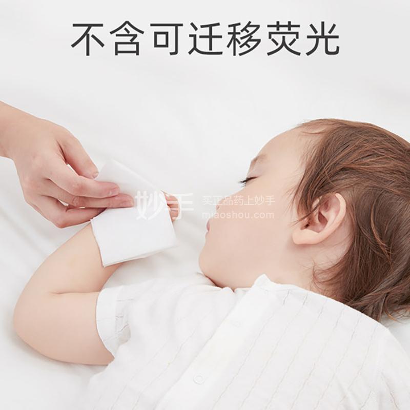 琳达妈咪 婴儿手口湿巾 150*200mm*80片