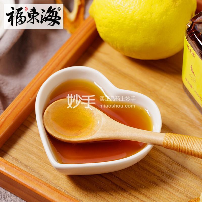 【福东海】陈皮柠檬膏 260克盒装