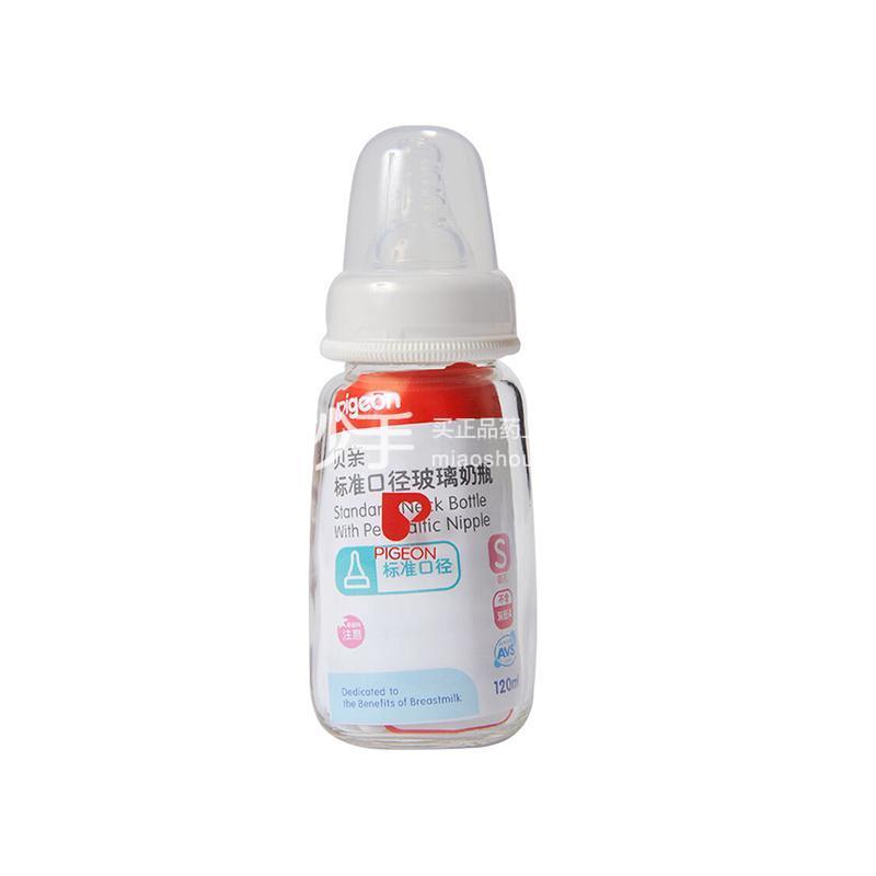 贝亲标准母乳实感玻璃奶瓶120ML1*10*80