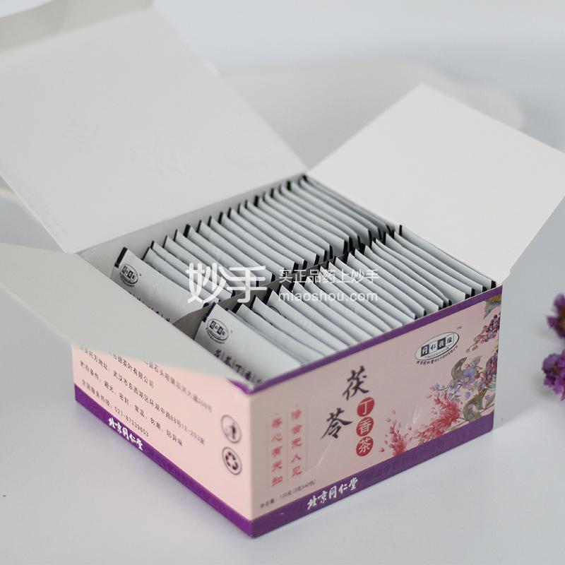 北京同仁堂    茯苓丁香茶  120g