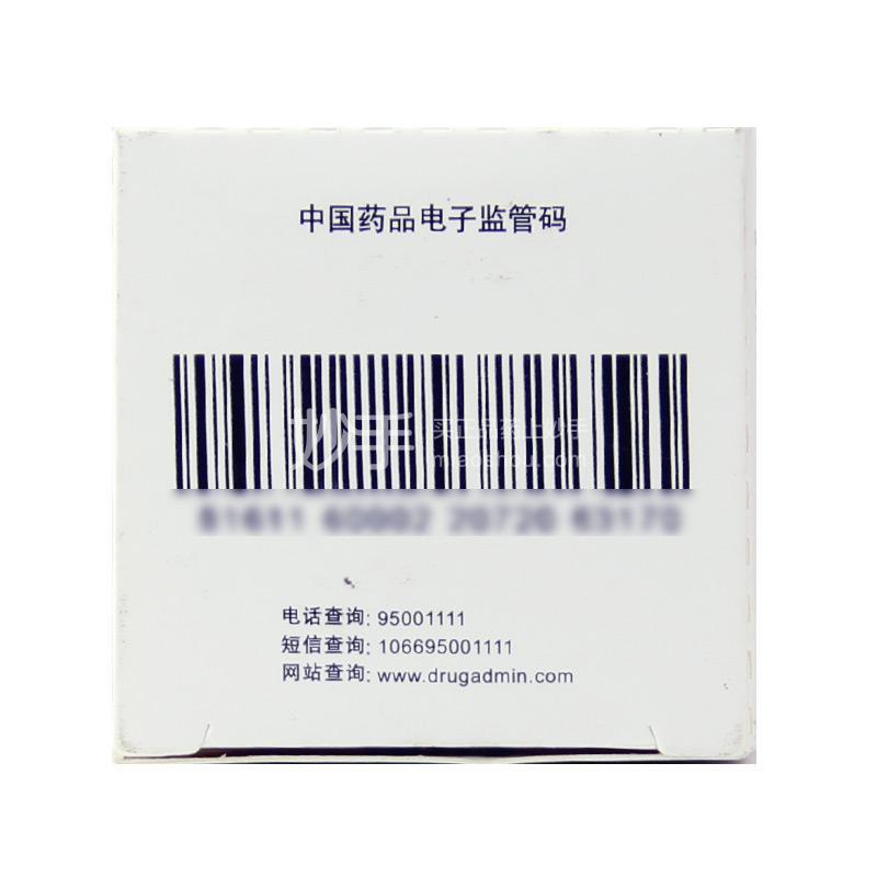 中一牌 骨仙片 0.41g*72片