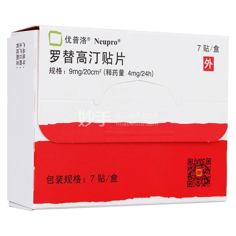 优普洛 罗替高汀贴片 (9mg/20c㎡) *7贴(释药量4mg/24h)