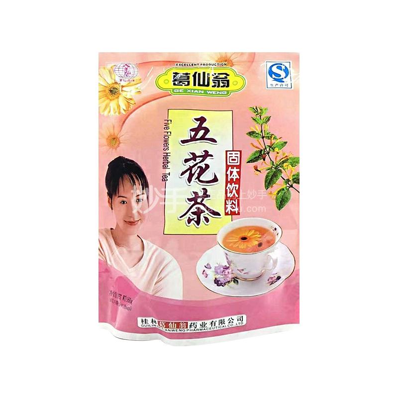 葛仙翁 五花茶植物固体饮料 10g*16袋