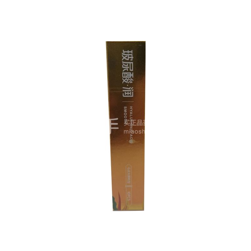 名流 天然胶乳橡胶避孕套(玻尿酸.润/颗粒多)10只