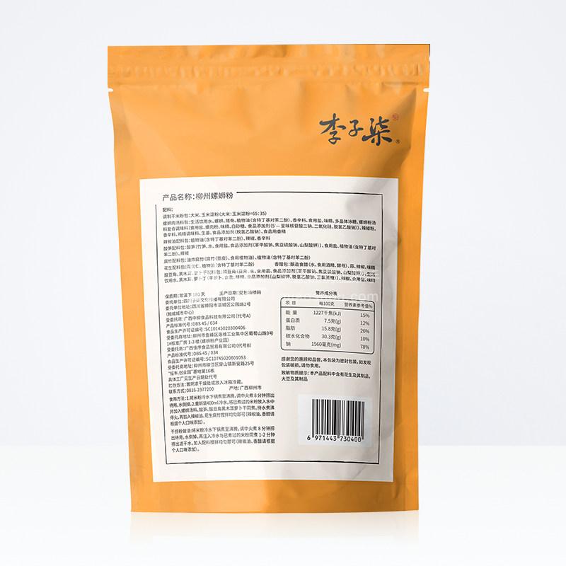 (安徽赠品不销售)李子柒 柳州螺蛳粉 335g