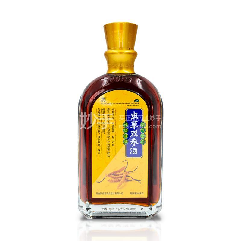 阿房宫 虫草双参酒 500ml
