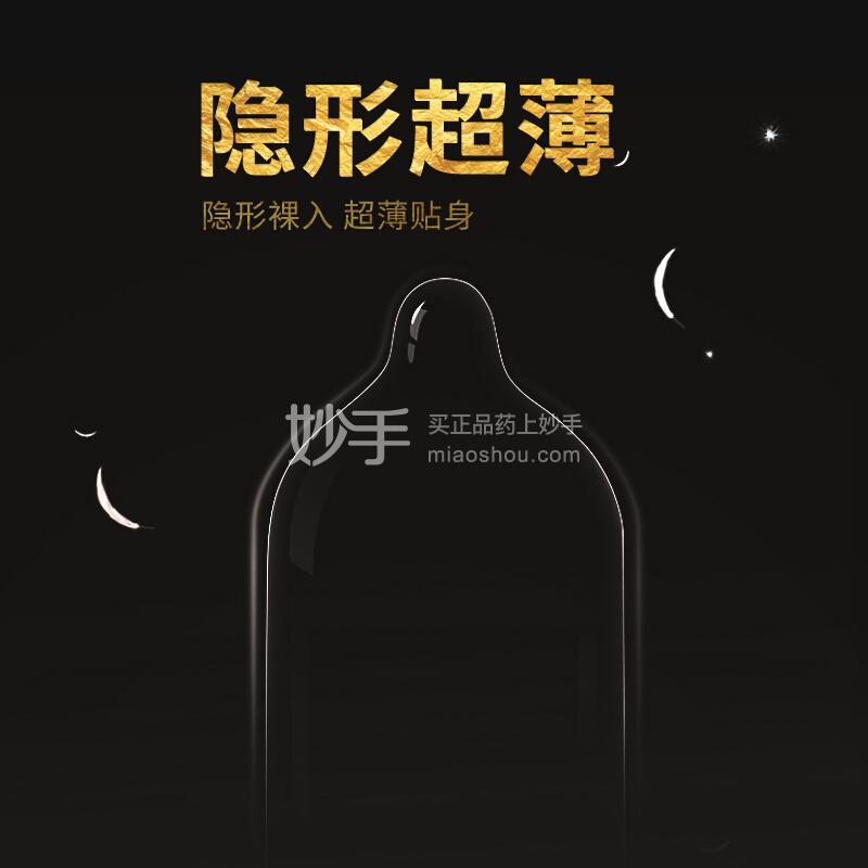 (海氏海诺)天然胶乳橡胶避孕套(003)  2只(光面型)