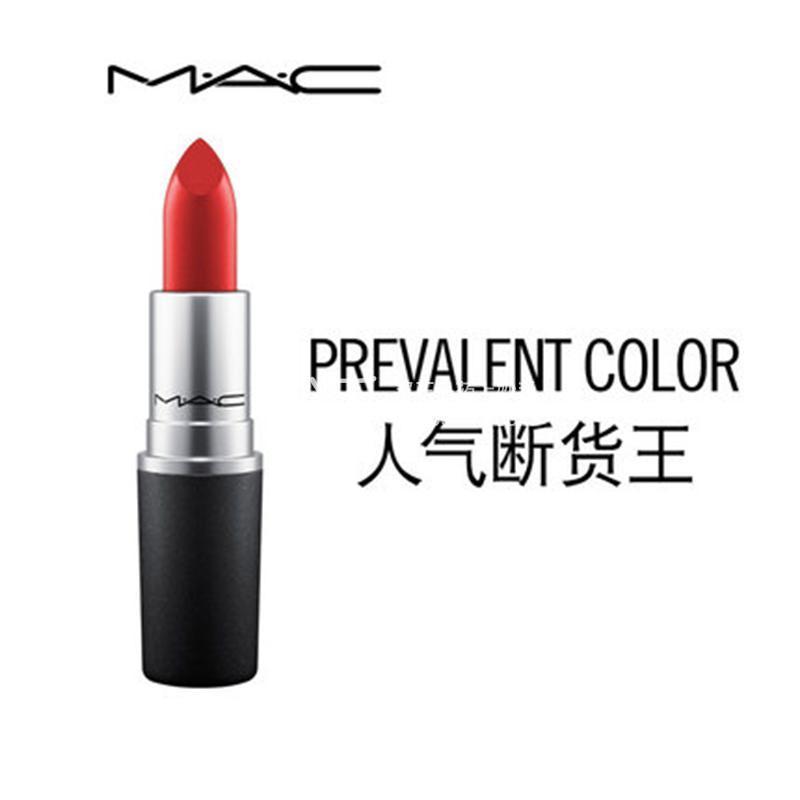 MAC柔感哑光唇膏01【国内专柜】