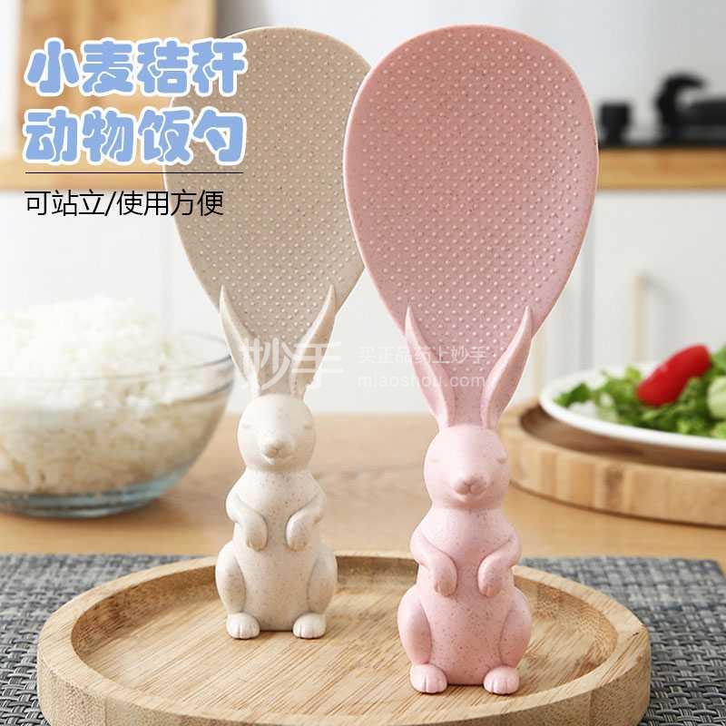抖店小兔子饭勺米色6个