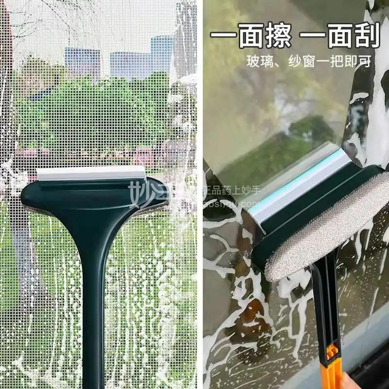 抖店 新款二合一纱窗刷玻璃清洁刷黄绿【2