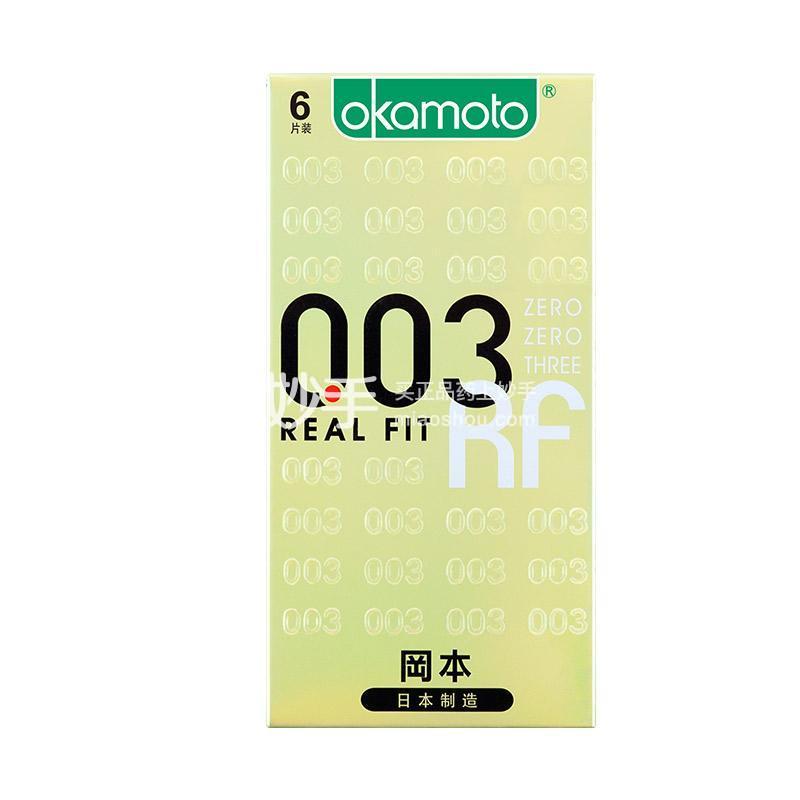 冈本(OKAMOTO)安全套0.03黄金贴身超薄6只