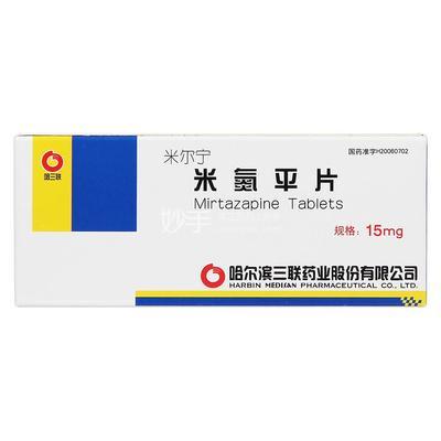 【米尔宁】米氮平片 20片