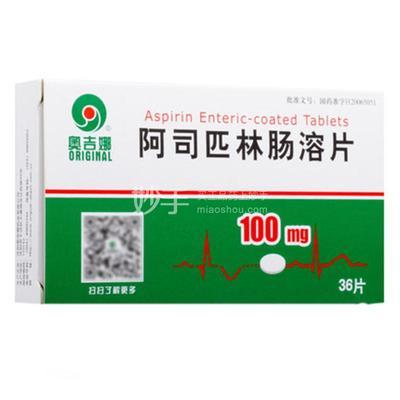 奥吉娜 阿司匹林肠溶片100mg*36片