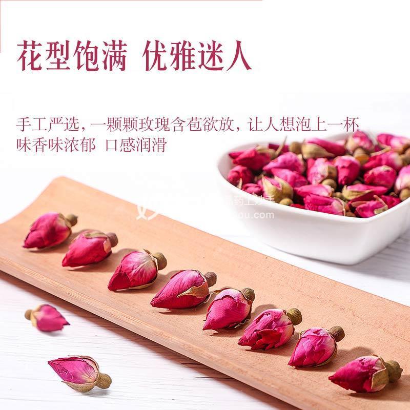 北京同仁堂(TRT)玫瑰花茶45g 无硫熏茶叶*2袋装