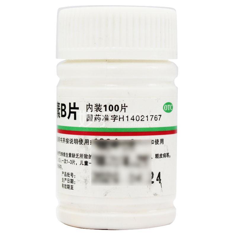 难老泉 复合维生素B片 100s/瓶。