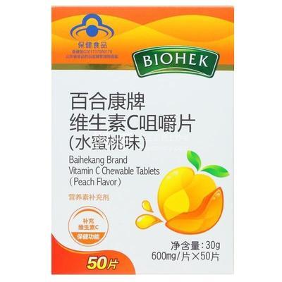 百合康牌 维生素C咀嚼片(水蜜桃味) 30g(600mg*50片)