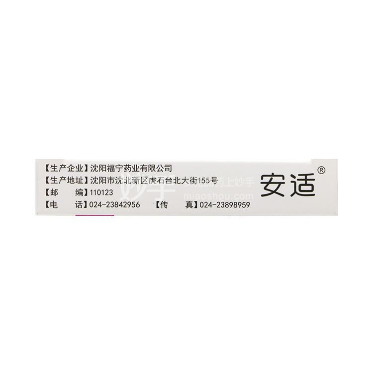 盐酸曲唑酮片