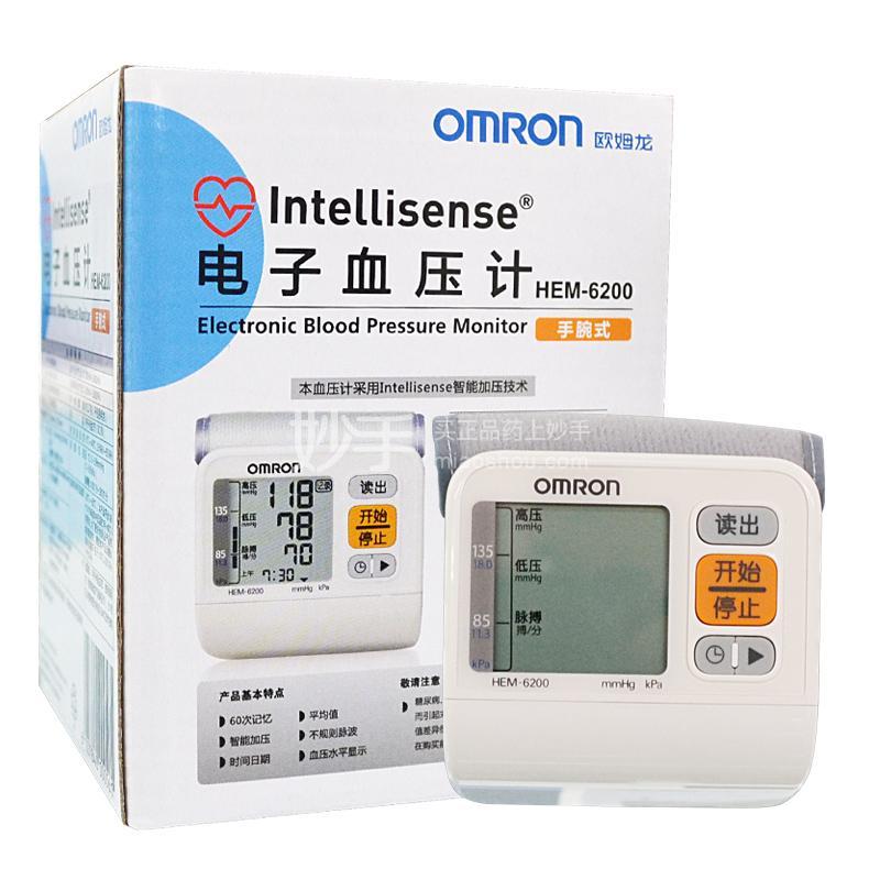 Omron/欧姆龙 电子血压计(手腕式) HEM-6200
