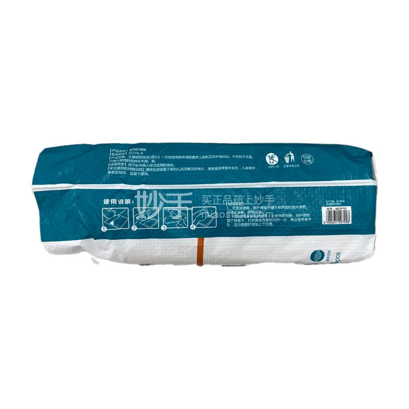 户易生  医用护理垫(A型)  60cm*90cm*15片