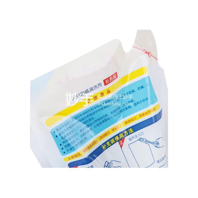 贝亲奶瓶果蔬清洁剂补充装600ML