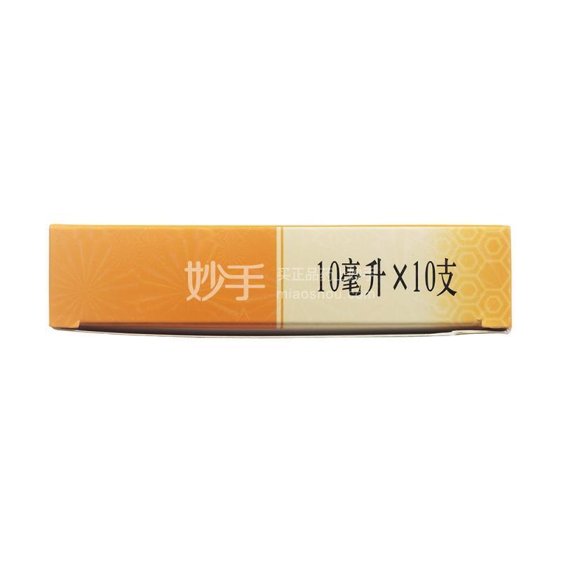 天强  脑心舒口服液(橙色)  10ml*10支