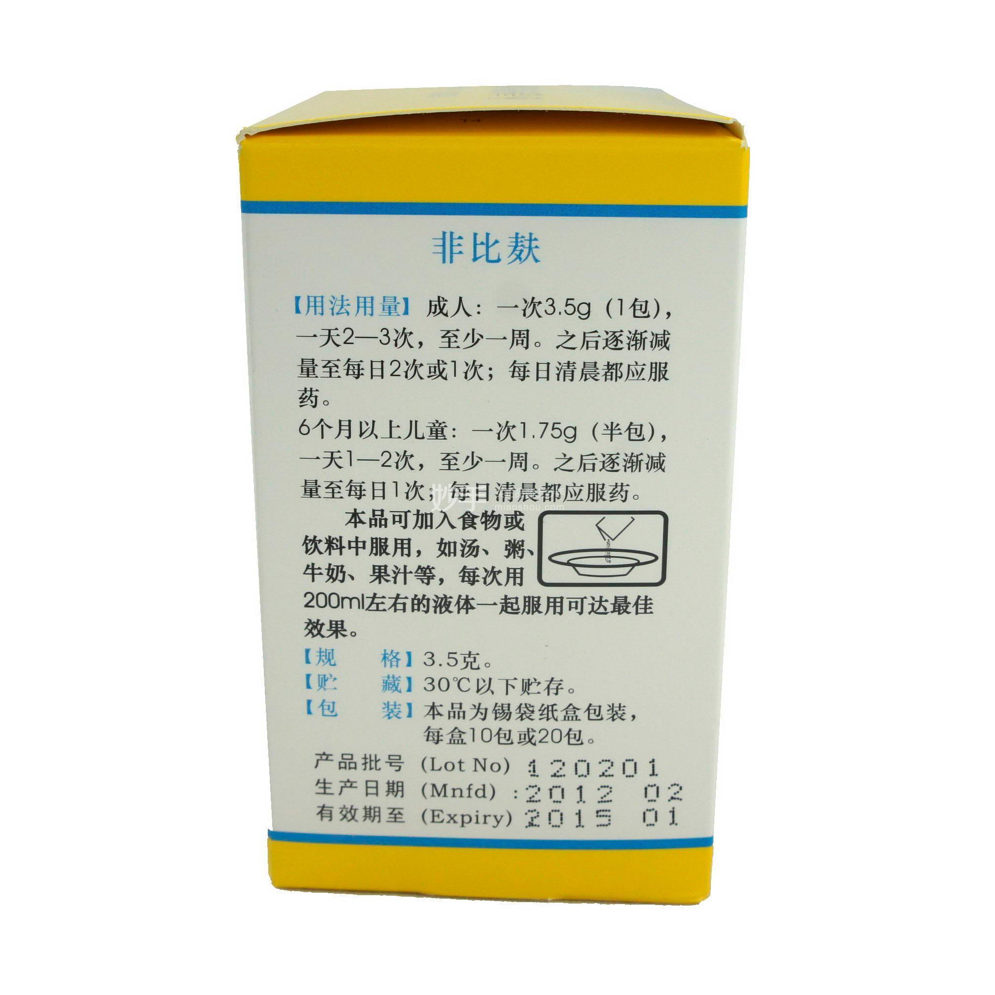 【非比麸】小麦纤维素颗粒3.5g*10包