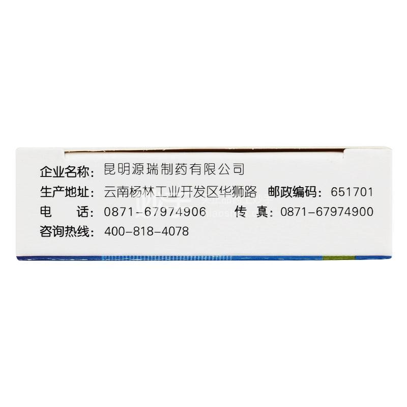 【6盒特惠】奥必欣 坎地沙坦酯分散片  4mg*14片*6盒