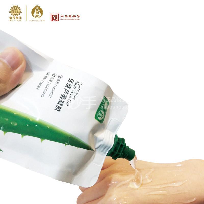 【供应商停止合作】 叶开泰芦荟凝胶  300克/盒